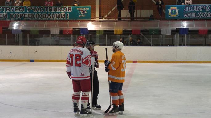 Превью к хоккейным матчам [PUNIQRANDLINE-(au-dating-names.txt) 64